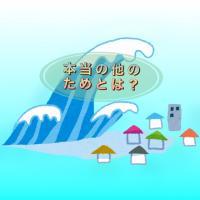 """震災ボランティア✖Oriental philosophy コラボ企画本当の""""他のため""""とは?」"""
