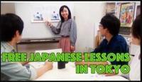 Online Japanese Lesson for beginners オンライン日本語レッスン