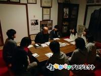 【Gakuvo】福島県いわき市ボランティア5/31~6/2参加者募集!!
