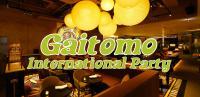 3月14日(木) 日本橋 お仕事帰りにホテルレストランで平日Gaitomo国際交流パーティー