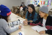 【地球市民育成プログラム】 留学生から学ぶ!韓国語講座(初心者編)