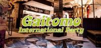3月22日(金) 原宿 トリックアートカフェでインスタ映えのGaitomo国際交流パーティー
