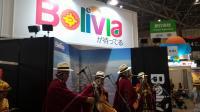 南米ボリビア大使館フォーラム ボランティア募集