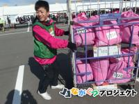 【Gakuvo】福島県いわき市ボランティア2/9~2/12参加者募集!!