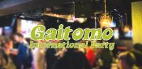 4月27日(土) 六本木 人気企画【シングル限定】土曜日のGaitomo国際交流パーティー
