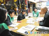 【Gakuvo】福島県いわき市ボランティア1/12~1/14参加者募集!