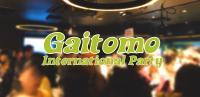 3月21日(木祝)赤坂見附【1人参加限定】アクセス抜群Gaitomo国際交流パーティー