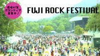 2019.7.25~28【FUJI ROCK FESTIVAL '19】環境ボランティア募集