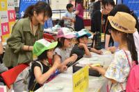 【中止】 こども夢の商店街*大阪 堺市 こどもサポーター募集