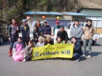 第79~80回フェローズウィルGW漁業支援ボランティア参加者募集(4月28~30日 5月3日~5日)