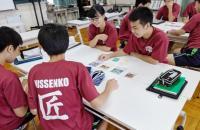 【11/30土】全世界で10万人がプレーした! SDGsをカードゲームで学ぼう!