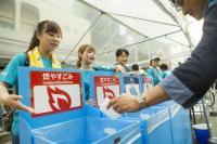 祇園祭ごみゼロ大作戦2019 ボランティアスタッフ(個人・団体)大募集!!
