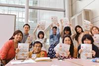 エシカルタウン(港区・千葉)啓発の企画運営ボランティア募集