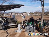 【Gakuvo】福島県いわき市ボランティア6/8~6/10参加者募集!!