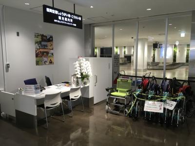 福岡空港しょうがい者・こうれい者観光案内所 窓口ボランティア募集