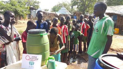 【1/15(火)】 『日本人駐在員と考える難民支援ー南スーダン難民支援の...