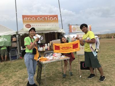 RUSHBALL2019 環境対策ボランティア募集