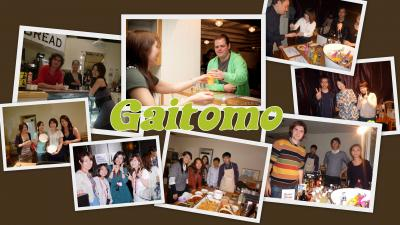 7月20日(土) 六本木 土曜日の夜は美味しい料理と楽しい交流Gaitomo国際...