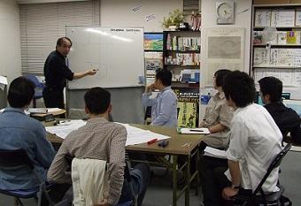 大前研一創設の一新塾。ゼロから学ぶ社会起業・政策提言・市民活動の立...