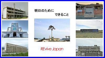 【7月26日(金)出発】東北ツアー3060