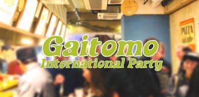 3月28日(木) 新宿御苑 本場ナポリピッツァが食べれる平日Gaitomo国際交...