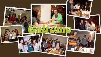 3月17日(土) 広尾 食文化で世界を繋ぐ小さな大使館レストランでGaitomo...