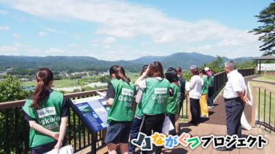 【Gakuvo】福島県いわき市ボランティア11/9~11/11参加者募集!!