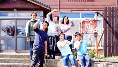 【春休み】北海道の離島でゲストハウスのお手伝い! 村おこしボランテ...