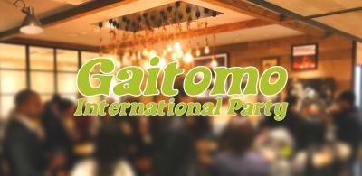 4月26日(金) 代官山 まるでL.A.にいるかのようなカフェでGaitomo国際交...