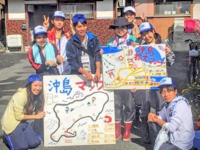 【春休み】日本でただひとつ! 琵琶湖の中の離島「沖島」で島暮らしし...
