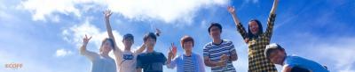 【夏休み】北海道の離島でゲストハウスのお手伝い! 村おこしボランテ...
