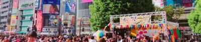 渋谷「新しい宮下公園」で音楽を楽しむ街づくりフェスをやろう! 本番9/...