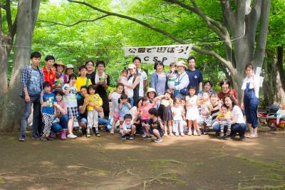 【公園で遊ぼう!】 子供と触れ合うボランティア活動