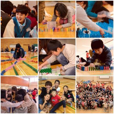 「ドミノ10000個」で小学生の「できた!」を創ろう!