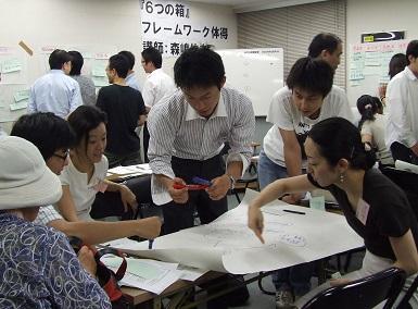 (名古屋) 一新塾 体験セミナー&説明会 『社会起業・政治政策・NPO...