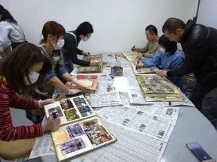 【1/31】山口でできる写真洗浄ボランティア:豪雨災害(熊本)の被災写...