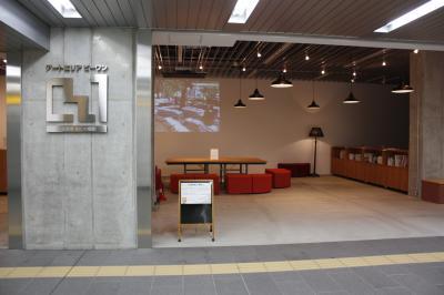 鉄道芸術祭vol.9サポートスタッフ説明会