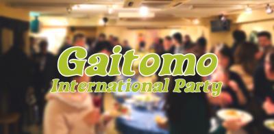 4月28日(日) 銀座 国際結婚したい人の為のGaitomo国際交流パーティー