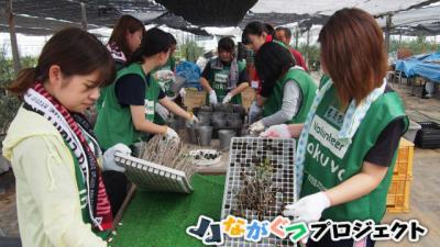 【Gakuvo】福島県いわき市ボランティア10/19~10/21参加者募集!!
