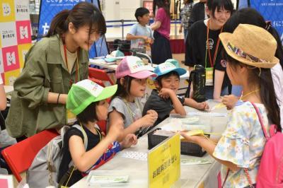 【開催中止】こども夢の商店街*大阪府 堺市 こどもサポーター募集