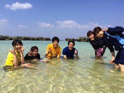 【春休み】宝島は本当にある! 人口が急増する奇跡の島でボランティア...