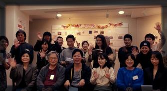 ★2018年1月28日(日)18:00-20:00 [東京]★2017年のハロハロ活動報告会