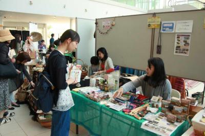 【5/31(日)】フェアトレードフェスタちば2020開催!出展/協賛団体募集中