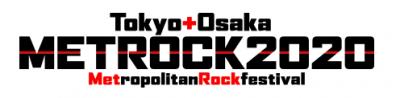 【5/23~24】音楽フェス「METROCK 2020」のクリーンボランティアスタッフ...
