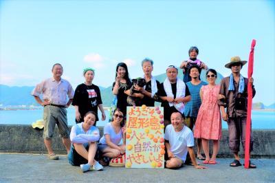 【夏休み】人口14人の離島「屋形島」で、本物の限界集落を知り学ぶボラ...