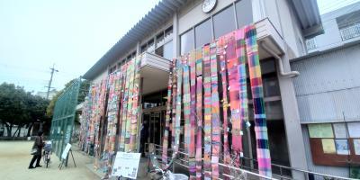 1/16 展示作業 被災地をつなぐさをり織りin甲子園2020-2021