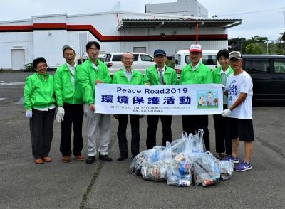 1月17日仙台市若林区の4号線バイパス清掃活動ボランティアを募集