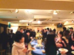 12月9日(日) 銀座 国際結婚したい人の為のGaitomo国際交流パーティー