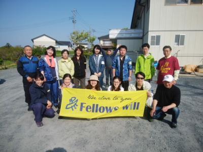 フェローズウィル第86回南三陸漁業支援:3月21~23日 ワカメ収穫の...