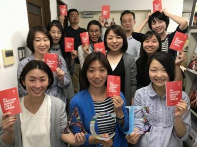 【ACEインド担当スタッフ募集】海外プロジェクトマネージャー 3月31日...